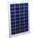 altE 165 Watt 12V Mono Black Solar Panel