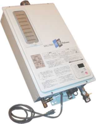Paloma Tankless Water Heat Natural Gas 16fs N